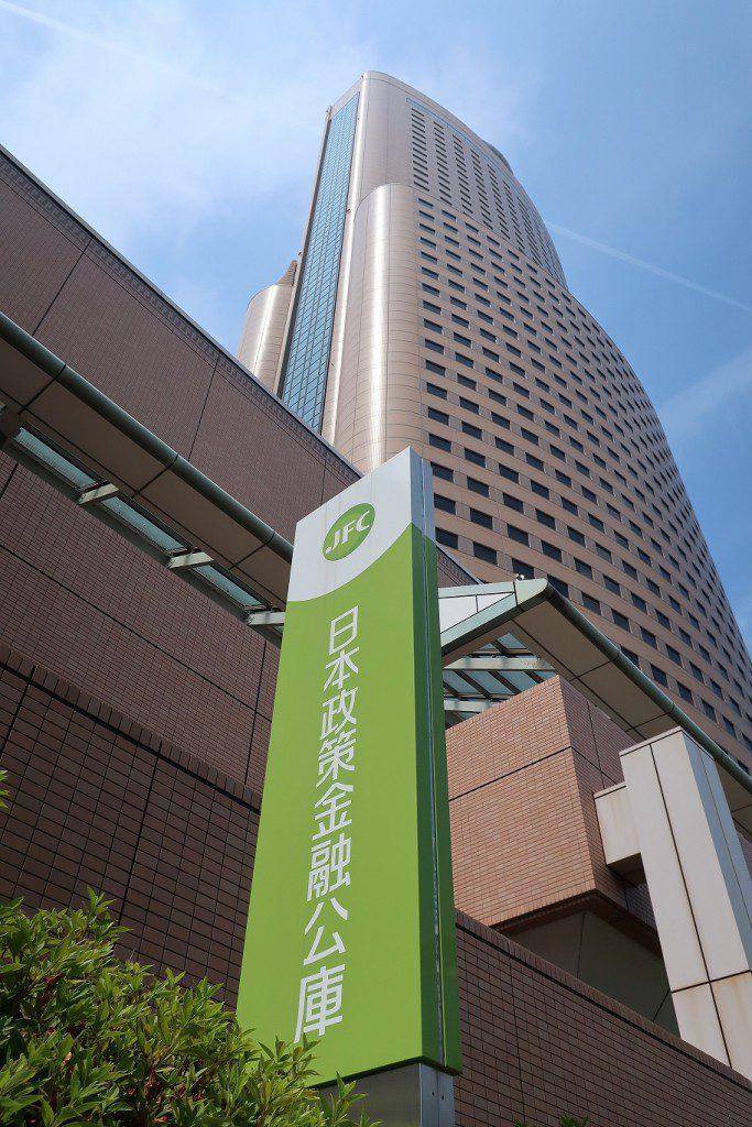 (株)日本政策金融公庫浜松支店-8a