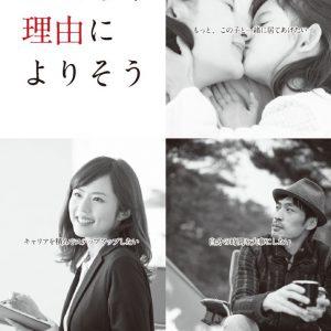 シグマJR静岡駅看板reasonA4のサムネイル