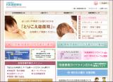 社団法人日本助産師会