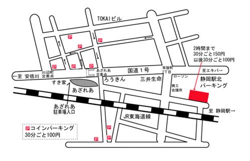 交通アクセス駐車場MAP