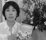 人事部長の鈴木聖子さん