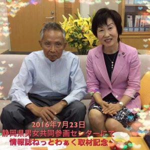 染谷ご夫妻写真s3