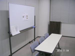 504会議室-3
