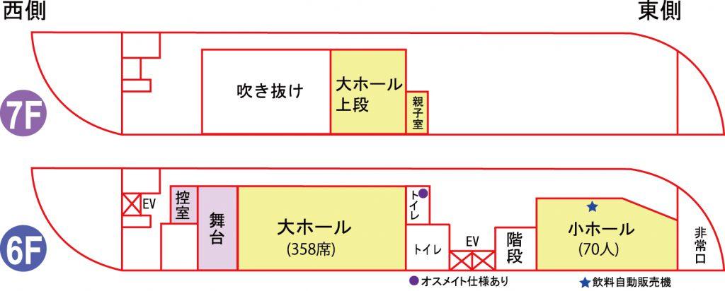 6・7F-MAP
