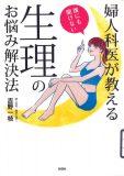 book72-2
