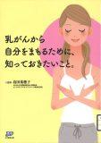 book72-4