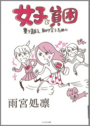 1709newbookpic2