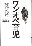 book73-1