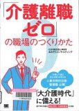 book73-4