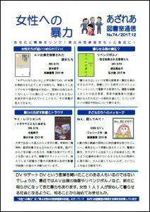 【waku】libraryreport74