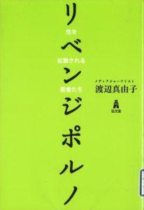 book74-2