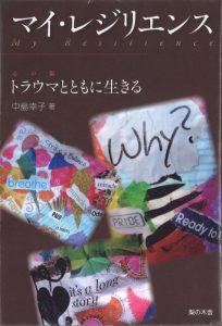 book74-3