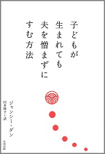 1801newbookpic5