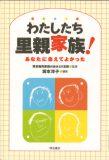 epocabook130-2