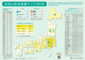 map_josei_2018