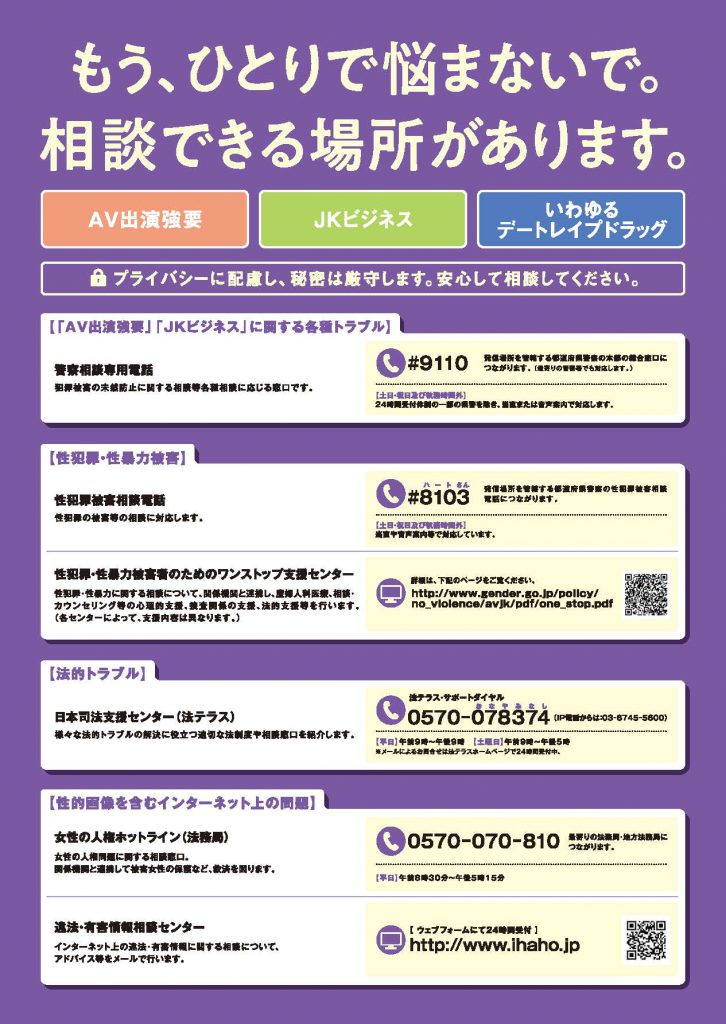 leaflet_ページ_2