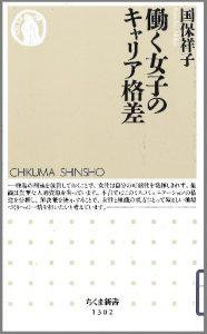 1805newbook1