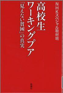 1805newbook2