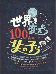 1806newbook2