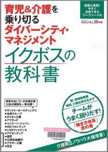 1806newbook6